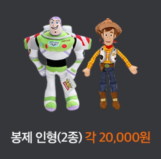 將安仔的房間帶到現實! 首爾反斗奇兵Pop-up Store 20