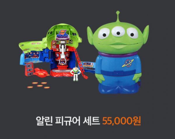 將安仔的房間帶到現實! 首爾反斗奇兵Pop-up Store 24