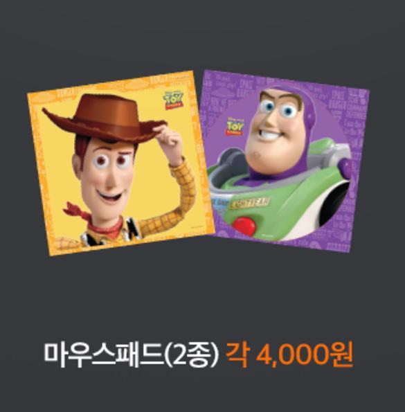 將安仔的房間帶到現實! 首爾反斗奇兵Pop-up Store 16