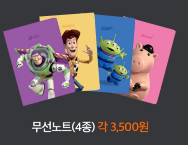 將安仔的房間帶到現實! 首爾反斗奇兵Pop-up Store 19