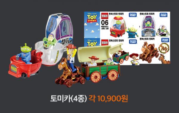 將安仔的房間帶到現實! 首爾反斗奇兵Pop-up Store 25