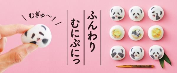2018日本手信好推介! 超可愛熊貓棉花糖 11