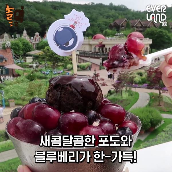 飲得到的粒粒雪糕! 韓國愛寶樂園夏日限定甜品 6