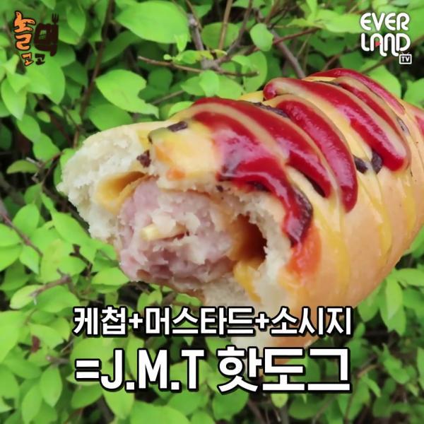 飲得到的粒粒雪糕! 韓國愛寶樂園夏日限定甜品 15