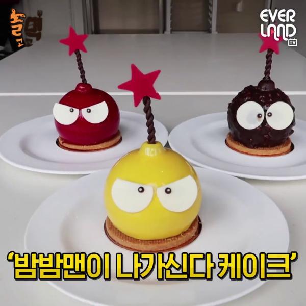 飲得到的粒粒雪糕! 韓國愛寶樂園夏日限定甜品 10