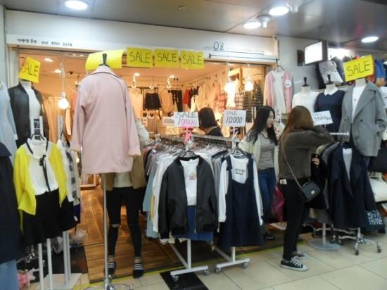 首爾7大購物點哪個最好行? 高速巴士/蠶室/江南/富平 7