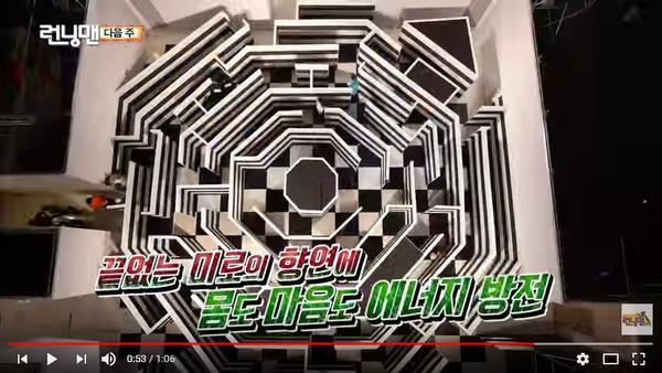 首爾自由行】讓你體驗RM經典遊戲! 首爾Running Man主題體驗館