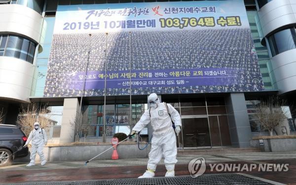 韓國新冠肺炎確診數字急增至204宗 單日內再新增100宗!