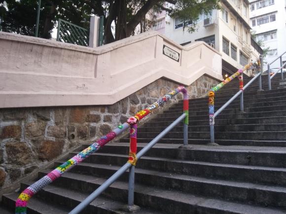 香港 上環 散策 漫步 古老 街道 針織塗鴉 太平山街
