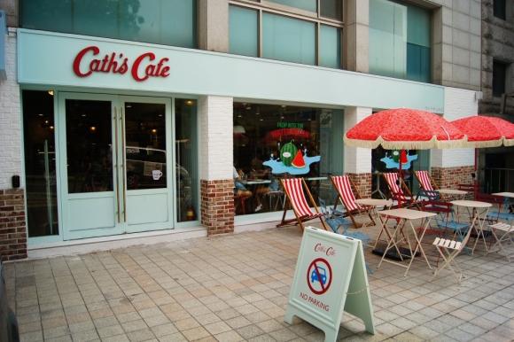 首爾 三清洞 北村韓屋 Cath's Cafe