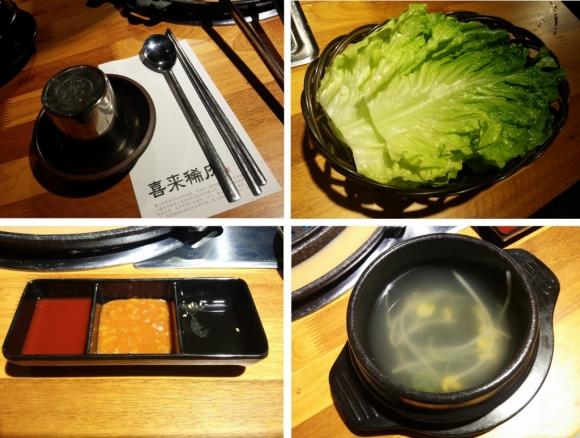 香港 銅鑼灣 韓國 首爾 烤肉 喜來稀肉 配菜 豆芽生菜 特製泡菜 醃生洋蔥絲