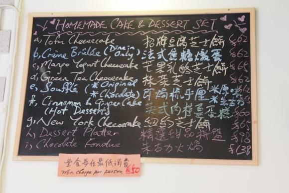 香港 南丫島 榕樹灣 英式下午茶 Shelly Cake Express
