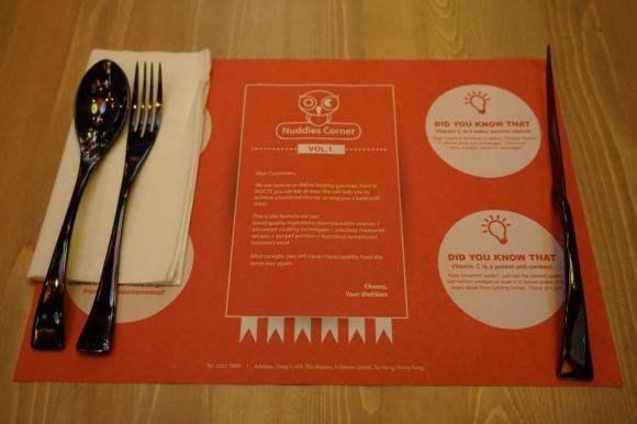 大坑 英倫 西班牙 健康 餐廳 營養師 貓頭鷹 Nocte