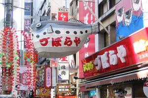 京阪神6日5夜求指點 (酒店住邊間好?)