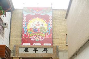 台北九份文化遊