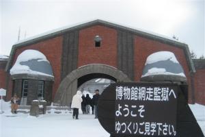 北海道道東 7 天行程