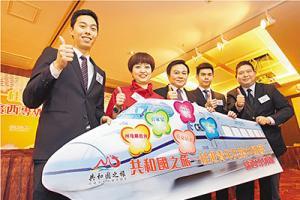 2014年4月17日共和國之旅 -- 桂港青年共築中國夢廣西專列團