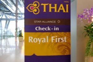 [人生初體驗] 坐 first class 去泰國 !!