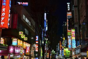東京四日三夜