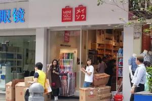 深圳購物1日遊,發現山寨神店 Miniso
