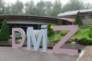 以愛與和平到訪南北韓接釀重地 (非軍事區 DMZ)