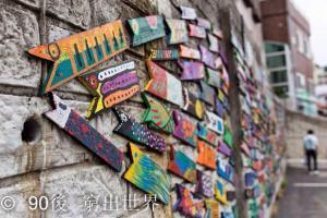 [韓國●釜山] 輕鬆慢遊釜山六日之旅