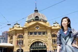 主播帶你遊澳洲:黃紫盈墨爾本篇