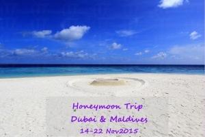 杜拜馬爾代夫蜜糖月之旅