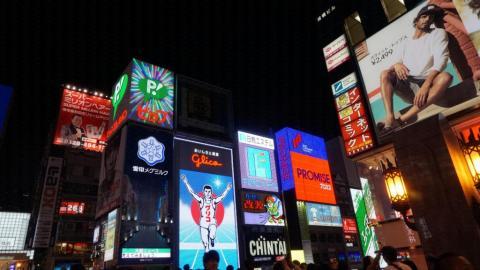 暑假遊關西 京阪5日4夜行程分享