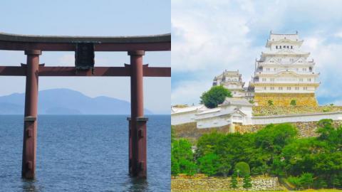 京都/和歌山/岡山/神戶 關西5日4夜詳盡行程