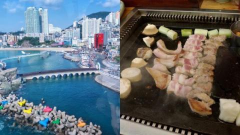 甘川文化村/天空步道/炸雞烤肉 釜山3日2夜行程推薦