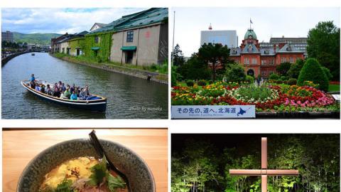 一次過去晒所有靚景 北海道自駕遊10天行程精華