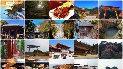 日本三大名瀑/熊野古道 關西近郊5日4夜觀光遊行程