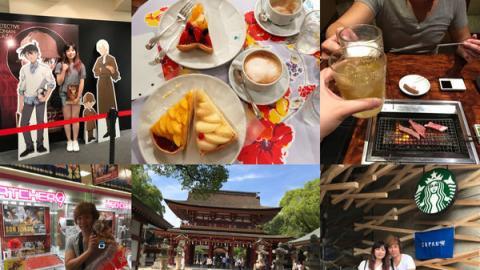 九州購物觀光美食遊 福岡3日2夜超充實行程