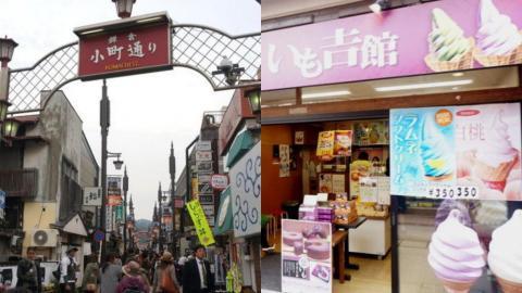 東京近郊一日遊 鎌倉購物街散策