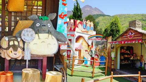 九州由布院一日遊 可愛卡通角色聚集夢幻童話村
