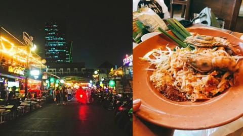 曼谷7日6夜豐富美食遊行程 到訪水上市場、鐵道夜市嘆地道美食