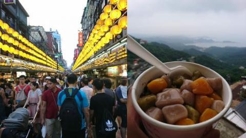 台北6日5夜行程精華 夜市、老街、打卡景點一次過去齊!