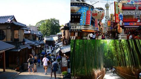 遊嵐山、行道頓堀/奈良公園再去天橋立! 大阪京都奈良7日6夜行程