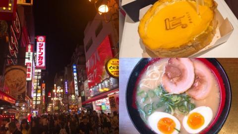 大阪京都5日4夜美食行程 嚐盡人氣拉麵、地道章魚燒、Pablo芝士撻