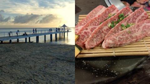 沖繩輕鬆9日離島遊 一次去晒石垣島、竹富島