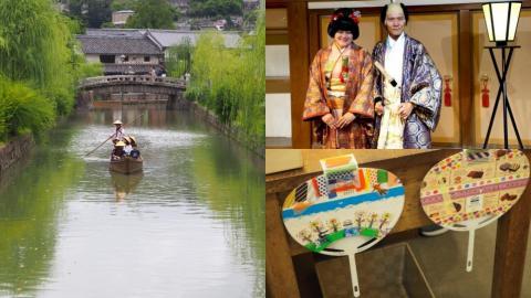 岡山倉敷2日1夜行程 玩勻柴犬cafe、免費和服體驗、倉敷美景