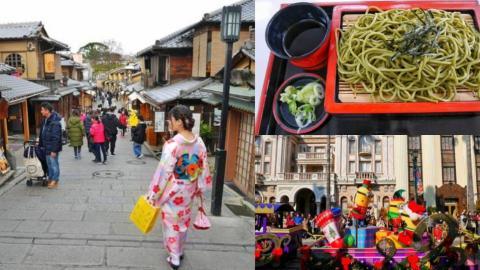京阪5日4夜行程 USJ、大阪夜景、京都稻荷神社、和服體驗