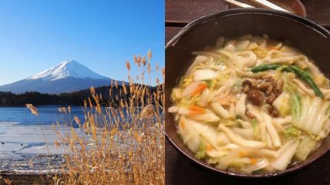 富士山河口湖2日1夜冬季行程懶人包 賞富士山+玩盡周邊景點