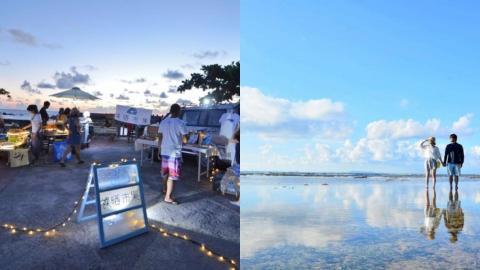 台灣小琉球2日1夜行程 天空之鏡/浮潛/離島美食