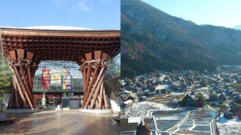 昇龍道3日行程 由高山、金澤玩到白川鄉
