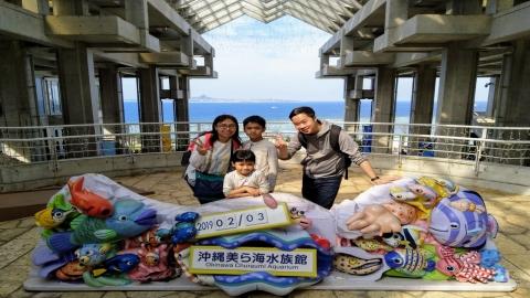 冬日沖繩5天親子之旅