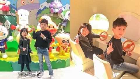 福岡3日2夜行程  麵包超人館/福岡市立動物園/日本文化體驗